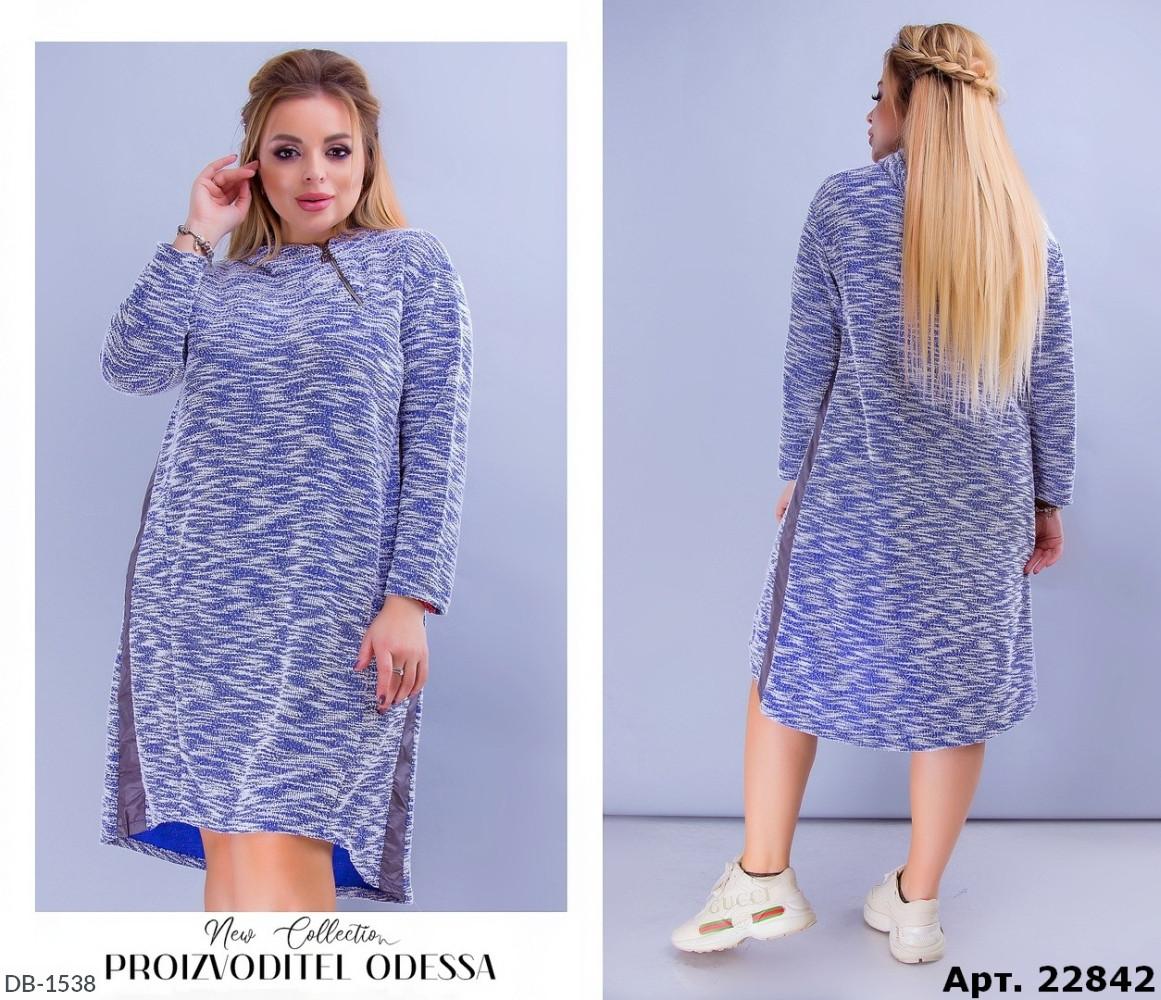 Платье DB-1538