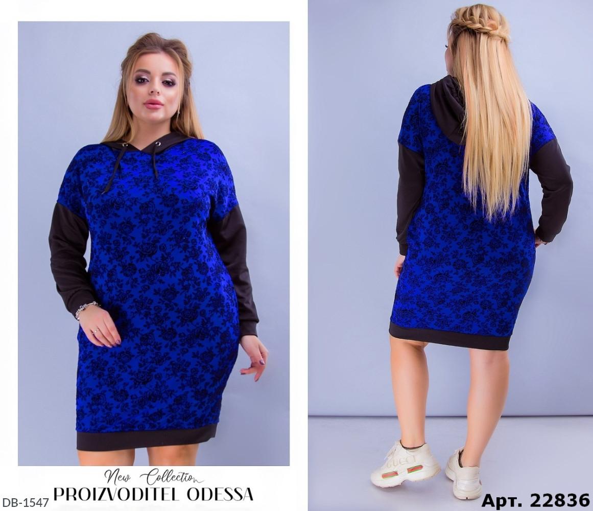 Платье DB-1547