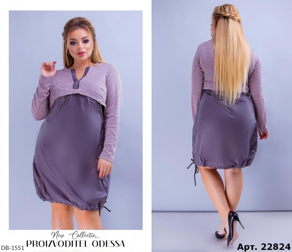Платье DB-1551