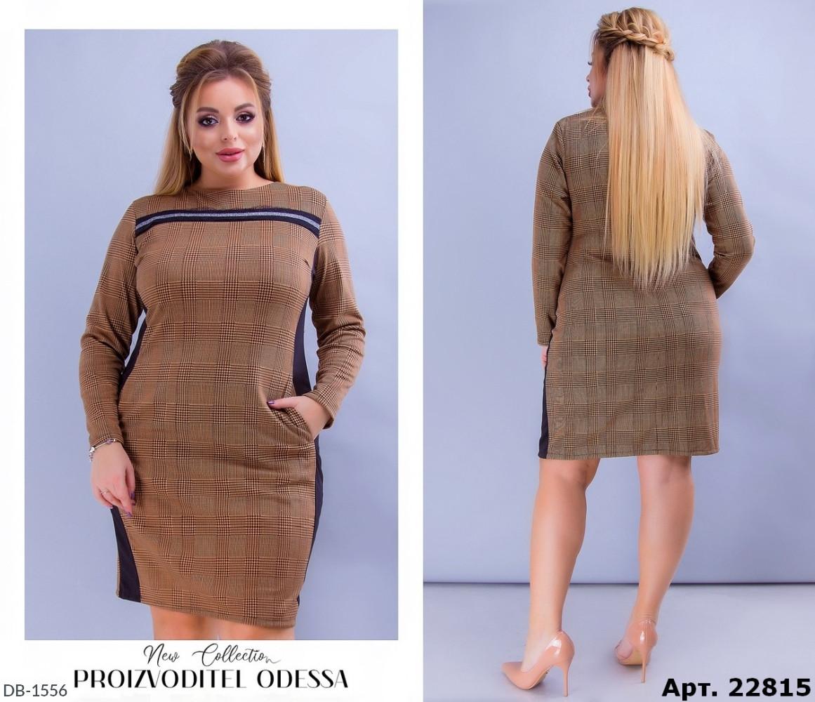 Платье DB-1556