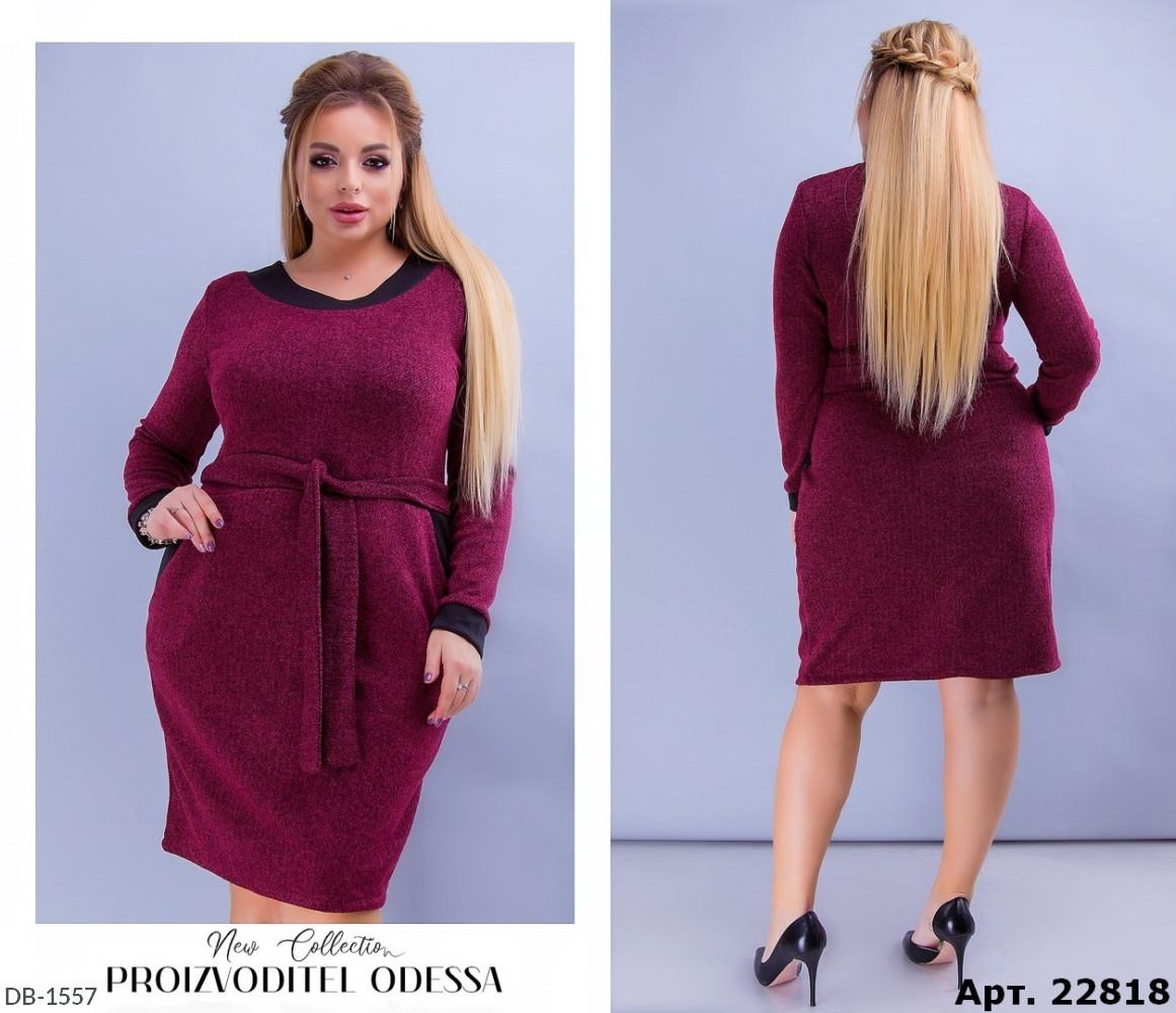 Платье DB-1557