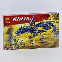 """Конструктор Bela Ninja 10936 (18) """"Вестник бури"""", 515 деталей, в коробке"""