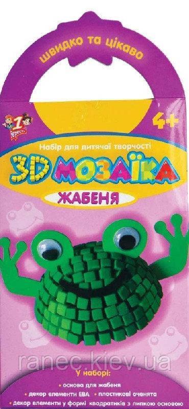 "Набор для творчества 3D Мозаика ТМ 1 Вересня ""Лягушонок"" 950685"