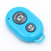 Bluetooth пульт для селфи, блютуз пульт для монопода / смартфона голубой