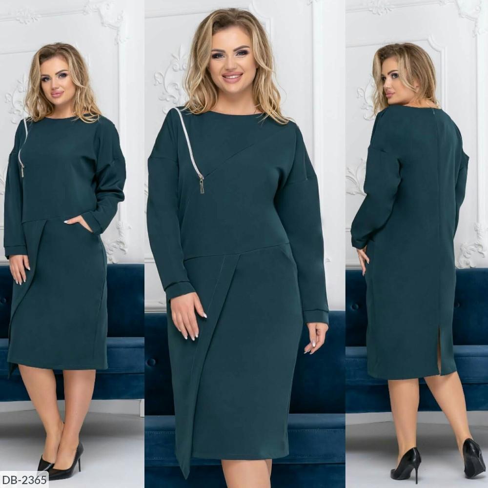 Платье DB-2365