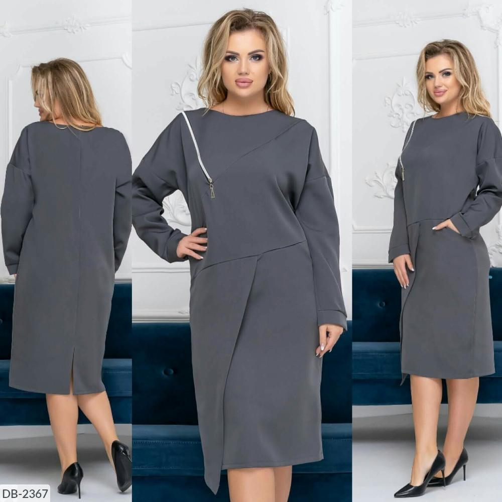 Платье DB-2367