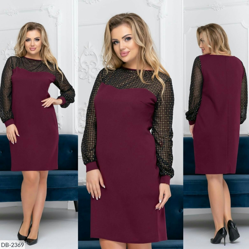 Платье DB-2369