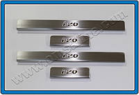 Hyundai IX-20 2010+ гг. Накладки на пороги OmsaLine (4шт, нерж.)