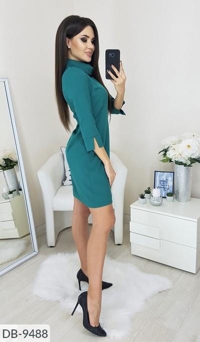 Платье DB-9488