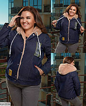 Куртка DD-0594