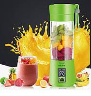 🔥 Фитнес блендер - шейкер Smart Juice Cup Fruits USB для коктейлей и смузи