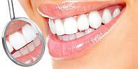 🔥 Система отбеливания зубов White Light. Средство для отбеливания зубов White Light. Безопасное отбеливание.