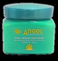 Маска двойного действия для питания волос Angel Professional 500ml