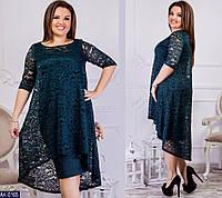 Женское нарядное платье большого размера, размеры 54-56, 58-60