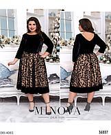 Приталенное платье с расклешенным подолом, размеры 54,56,58,60,62,64