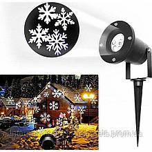 Лазерный проектор Led Strahler Scneeflocke/ падающие крупные белые снежинки
