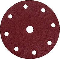 Набор шлифовальной бумаги на липучке 150 мм К100 9 отверстий (50 шт.) Makita (P-32605)