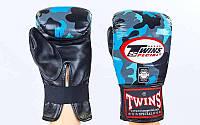 Снарядные перчатки кожаные TWINS FTBGL-1F-NB