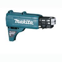 Магазин подачи шурупов для DFS452 / FS6300 / FS4300 / FS4000 Makita (199146-8)