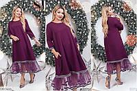 Красивое свободное платье с сеточкой внизу большого размера, размеры 50, 52, 54, 56