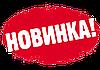 Profi ms-1423, Батут, 132см