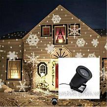 Лазерный проектор Outdoor Lawn Snowflake Light/ танцующие белые снежинки разных размеров и видов