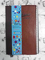 Блокнот записная книжка с алфавитом 89977 формат А5