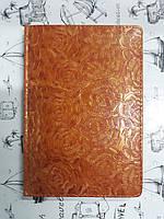 Блокнот-алфавитка, алфавитная книга (A5) WB-5319 (120 листов )
