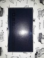 Блокнот-алфавитка  WB-6464  (48k 90л.) темно-синий, фото 1