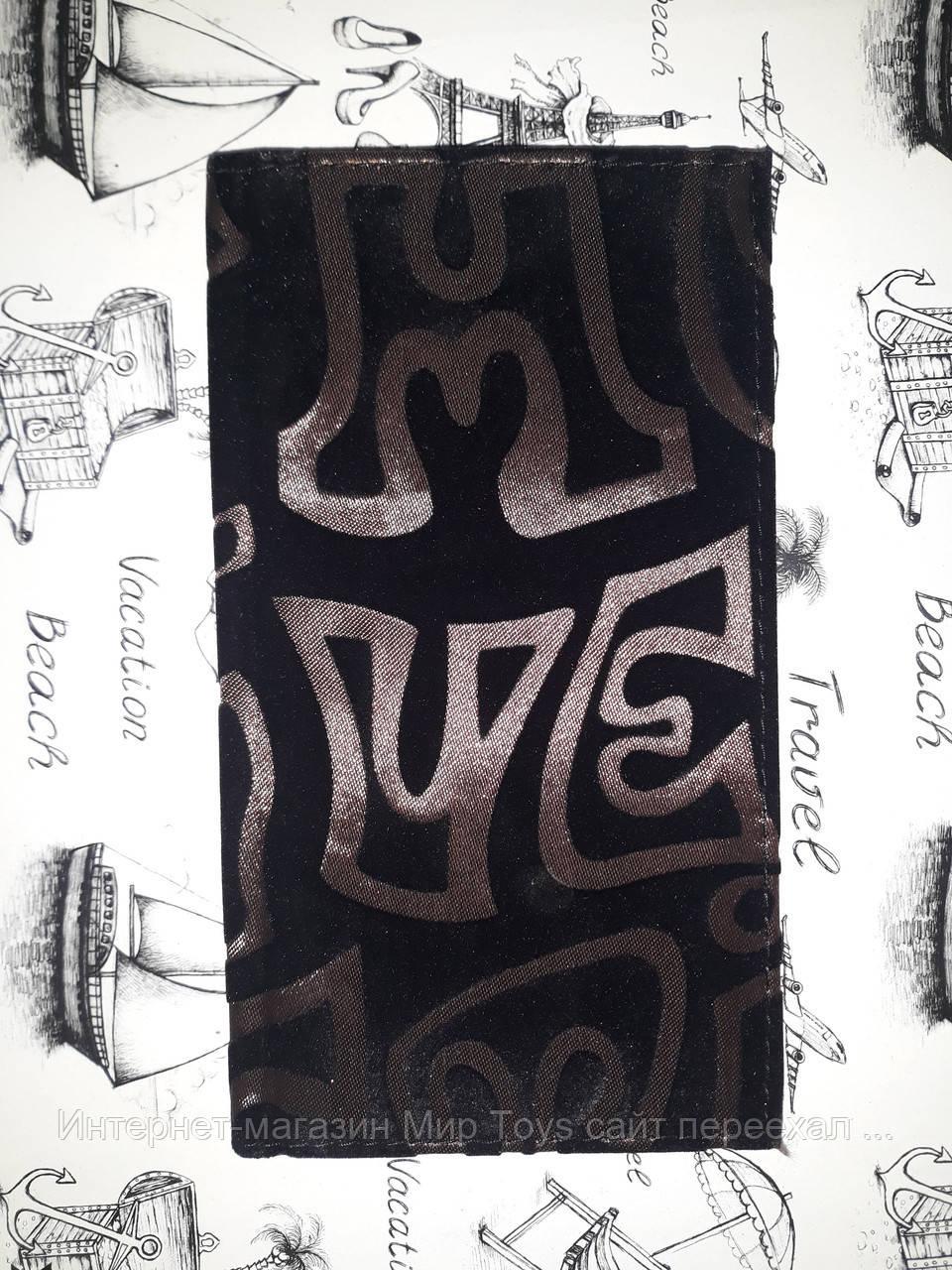 Блокнот записная книжка с алфавитом Wilhelm Buro WB-6452