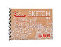 Альбом для ескізів А5, Sketch PAD, 10 аркушів, 741697 ТМ Santi