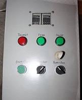 Оборудование Блок управления ванной (доставка по всем странам)
