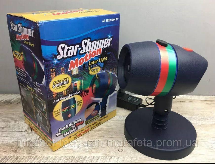 Лазерный проектор для улицы и помещения Star Shower Motion Laser Light
