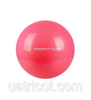 Фитбол мяч для фитнеса Profit MS 0382 65 см Красный