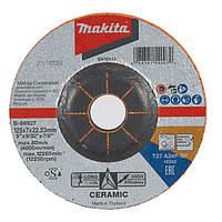Зачисной диск с керамическим зерном 125x7x22 мм Makita (B-66927)