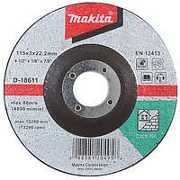 Зачисной диск по камню Makita 230 мм (D-18546)