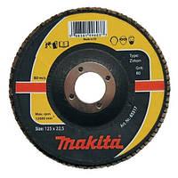 Лепестковый диск для нержавейки цирконий Makita 115 мм (P-65458)