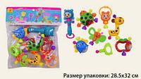 Детская игрушка Погремушка-конструктор 697-2 погремушки сцепляются между собой, 6 шт в пакете 24*28,5 см