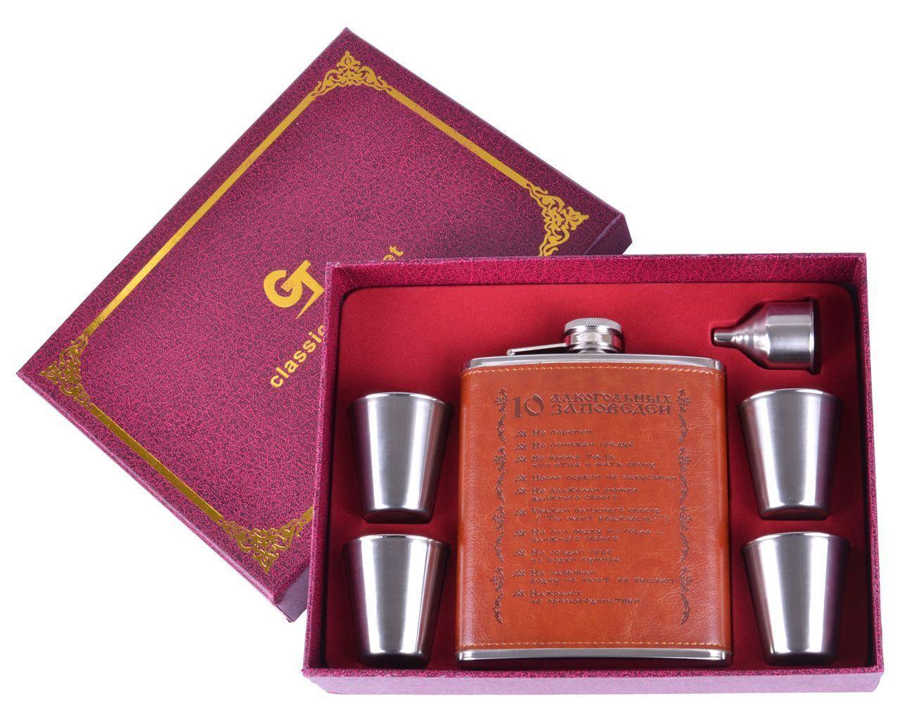 Подарочный набор с флягой 6в1 Алкогольные заповеди GT-906