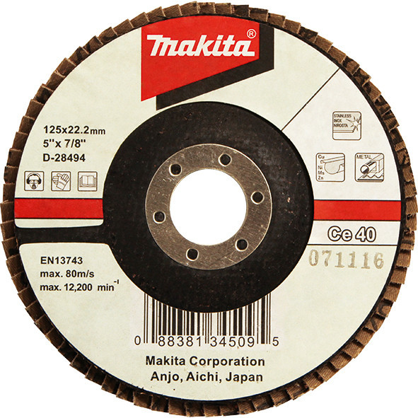 Лепестковый диск для нержавейки Makita 115 мм K120 наклонный (D-28329)