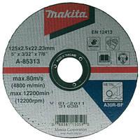 Отрезной диск по металлу плоский Makita 125 мм (A-85313)