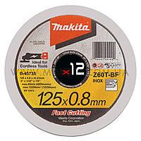 Отрезные диски по нержавейке Makita 125 мм (B-45733-12) 12шт.