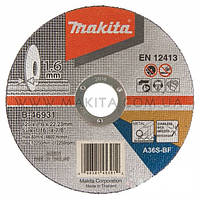 Отрезной диск по металлу и нержавейке плоский Makita 125 мм B-46931