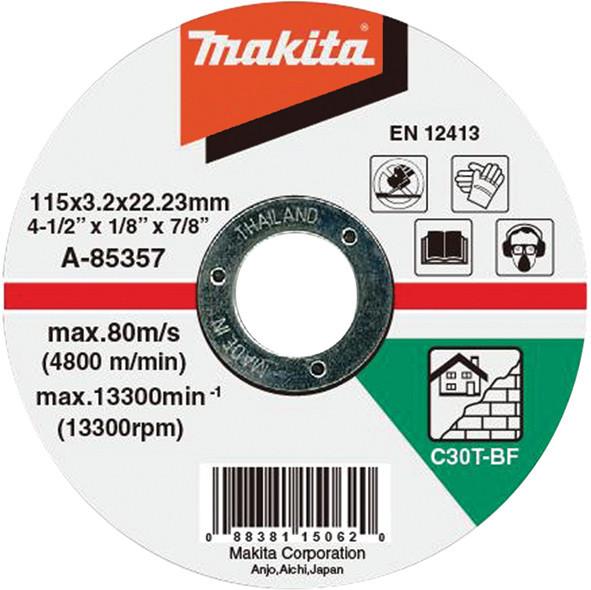 Отрезной диск для кирпича вогнутый Makita 125 мм (D-18627)