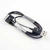 Кабель ( шнур ) USB для планшета Asus TF700T | TF700 | TF300T | TF300 | TF201 | TF101 | SL101
