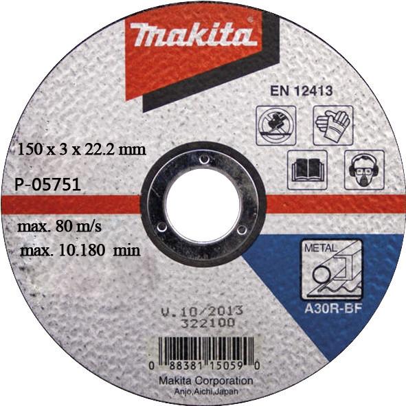 Отрезной диск по металлу Makita 150 мм (P-05751)