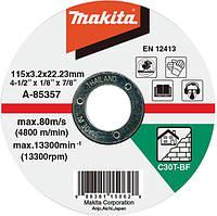 Отрезной диск для кирпича плоский Makita 125 мм (A-85363)