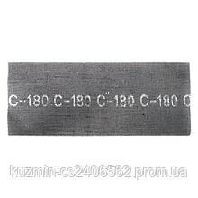 Сетка абразивная затирочная 105 * 280 мм К80 10 ед. INTERTOOL KT-6008