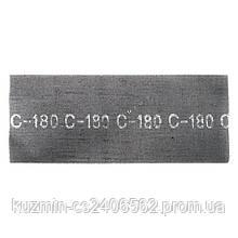 Сетка абразивная 105*280мм SiC К220; 50 шт/упак INTERTOOL KT-602250