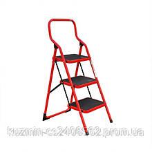 Лестница-стремянка 3 ступени стальная 380*260мм высота 1145мм INTERTOOL LT-0033